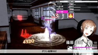 『Caligula -カリギュラ-』ゲーム画面
