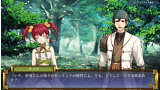 雷子 ゲーム画面3