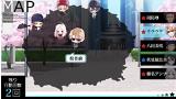 学園K -Wonderful School Days- V Edition ゲーム画面9