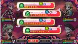 クリミナルガールズ2 ゲーム画面8