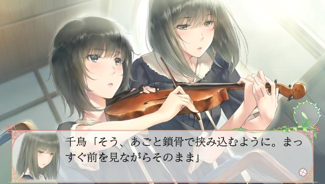 FLOWERS夏篇:イメージ画像2