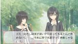 FLOWERS夏篇 ゲーム画面5