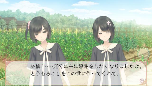 FLOWERS夏篇:イメージ画像3