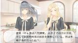 FLOWERS夏篇 ゲーム画面7