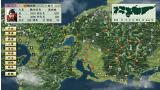 信長の野望・天翔記 with パワーアップキット HD Version ゲーム画面1