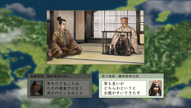 信長の野望 天翔記 with パワーアップキット HD Version:イメージ画像5