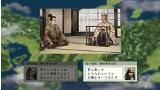 信長の野望・天翔記 with パワーアップキット HD Version ゲーム画面4
