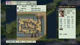 信長の野望・天翔記 with パワーアップキット HD Version ゲーム画面6