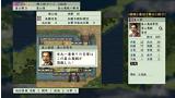 信長の野望・天翔記 with パワーアップキット HD Version ゲーム画面7