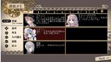 英国探偵ミステリア The Crown ゲーム画面9