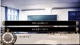 英国探偵ミステリア The Crown ゲーム画面10