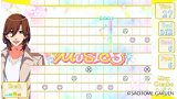 うたの☆プリンスさまっ♪MUSIC3 ゲーム画面2