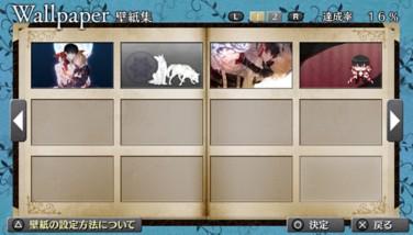 『ヴァルプルガの詩』ゲーム画面