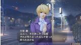 金色のコルダ4 プラチナBOX ゲーム画面2