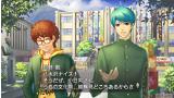 金色のコルダ4 プラチナBOX ゲーム画面4
