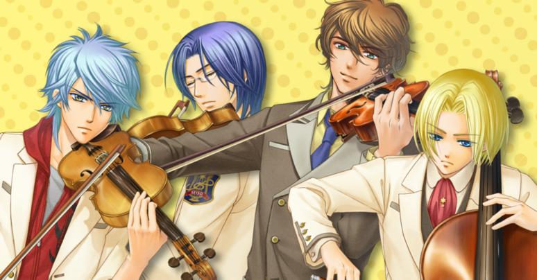 『金色のコルダ4』星奏学院高校の生徒たち