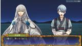 雷子-紺碧の章- ゲーム画面1