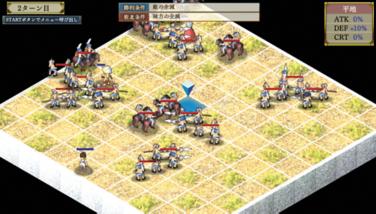 『雷子-紺碧の章-』ゲーム画面