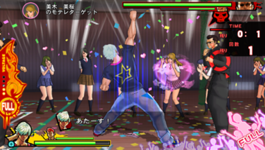 『UPPERS』ゲーム画面