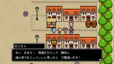 『世界一長い5分間』ゲーム画面