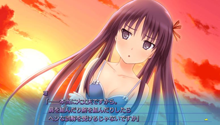 『さかあがりハリケーン Portable』ゲーム画面