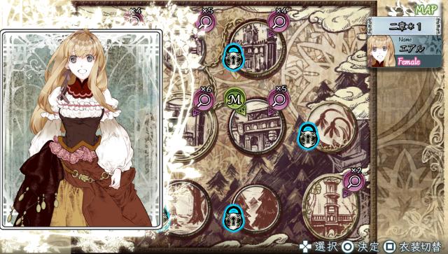 灰鷹のサイケデリカ ゲーム画面6