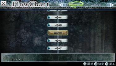 『灰鷹のサイケデリカ』ゲーム画面
