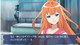 プラスティック・メモリーズ ゲーム画面2