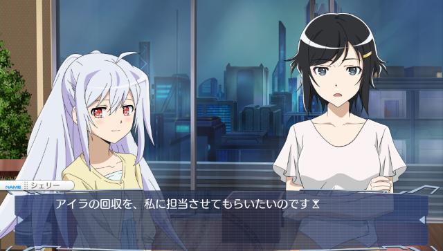 プラスティック・メモリーズ ゲーム画面5