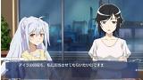 プラスティック・メモリーズ ゲーム画面3