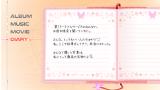 プラスティック・メモリーズ ゲーム画面6