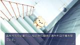 AIR ゲーム画面6
