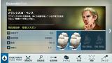 Neo ATLAS 1469 ゲーム画面1