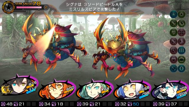 デモンゲイズ2 ゲーム画面4