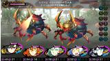 デモンゲイズ2 ゲーム画面3
