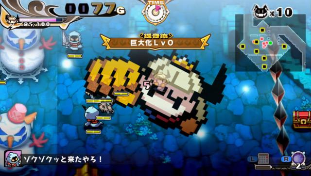 プリンセスは金の亡者 ゲーム画面5