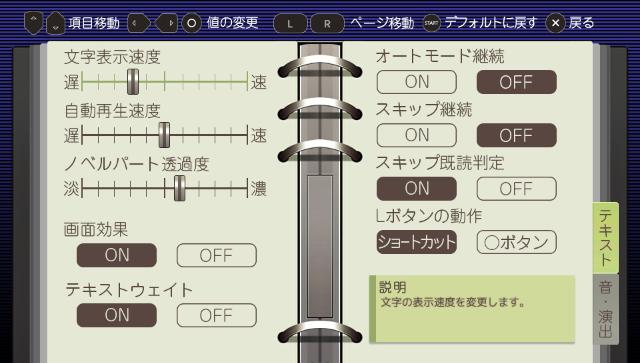 id [イド] - Rebirth Session - ゲーム画面2