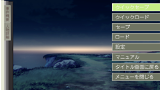 id [イド] - Rebirth Session - ゲーム画面3