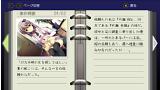 id [イド] - Rebirth Session - ゲーム画面4