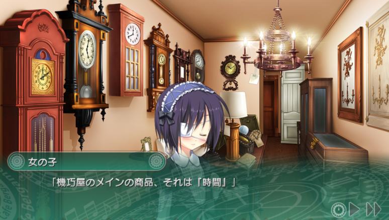 『Timepiece Ensemble』ゲーム画面