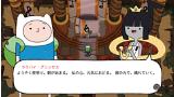 アドベンチャー・タイム ネームレス王国の3人のプリンセス ゲーム画面1