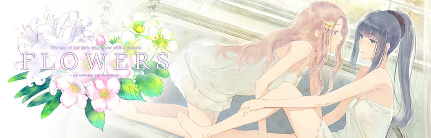 FLOWERS秋篇 バナー画像