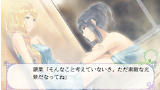 FLOWERS秋篇 ゲーム画面2
