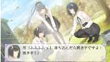FLOWERS秋篇 ゲーム画面4