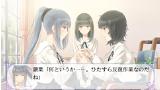 FLOWERS秋篇 ゲーム画面6