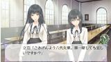 FLOWERS秋篇 ゲーム画面8