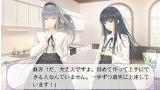 FLOWERS秋篇 ゲーム画面10