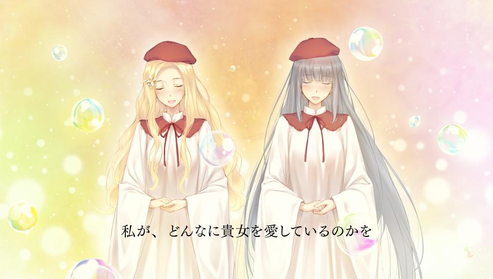 『FLOWERS秋篇』ゲーム画面