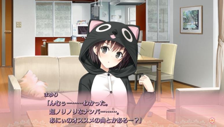 『リプキス』ゲーム画面