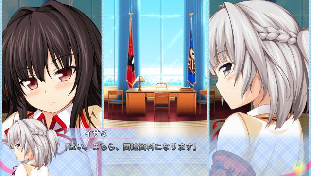 らぶおぶ恋愛皇帝 of LOVE! ゲーム画面6